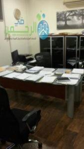 مكتب ترخيص البلدية و الدفاع المدني