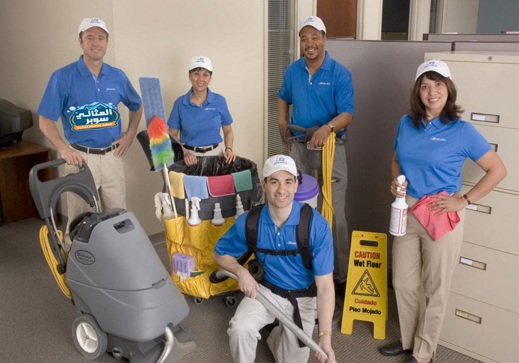 أفضل شركة تنظيف منازل جنوب الرياض